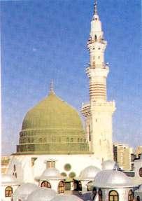 Muhammad est il prophète ?  Mosque1